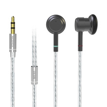NICEHCK ME80 3.5mm HIFI Metal Earbud 15.4mm Dynamic Driver Metal Bass Earbud Earphone Cost-effective Model NICEHCK EBX/EB2 VIDO цена и фото
