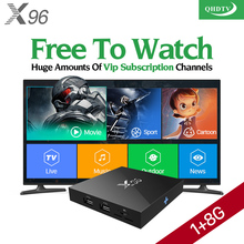 IPTV Arabic Smart Android 6.0 TV Box S905X 1 Year QHDTV Code Subscription 1300 Channels Europe French Canal Plus