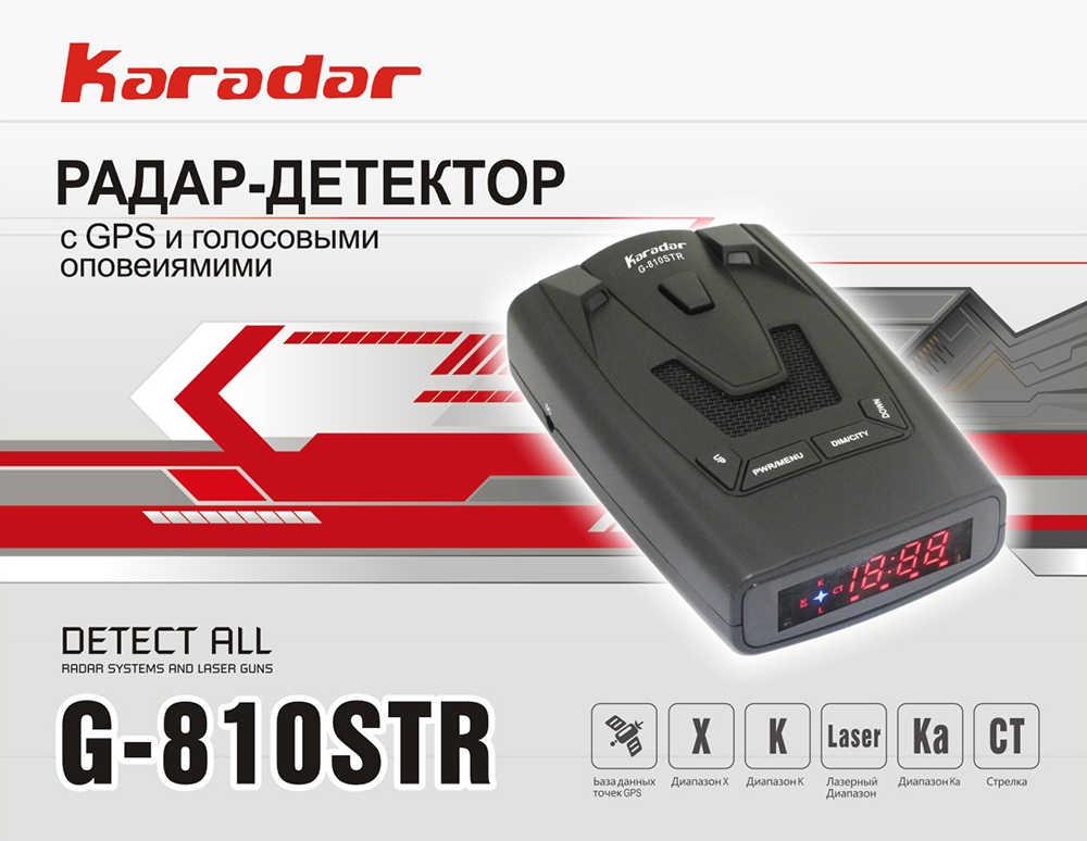 2018 NEW Car GPS ainti detector Radar Detector device For