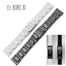 16mm Ceramic Watchband for HUAWEI B3 Three Links Bracelet Band Solid Ceramic Watchband 2017 Smart Watch
