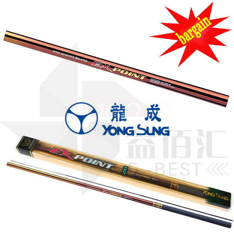 Carbon Stream Fishing Rod YONG SUNG EX POINT HIGH SENSITIVE Fish Carp Fishing Tackle Telescopic Pole 5 sections 3m FREE SHIPPING
