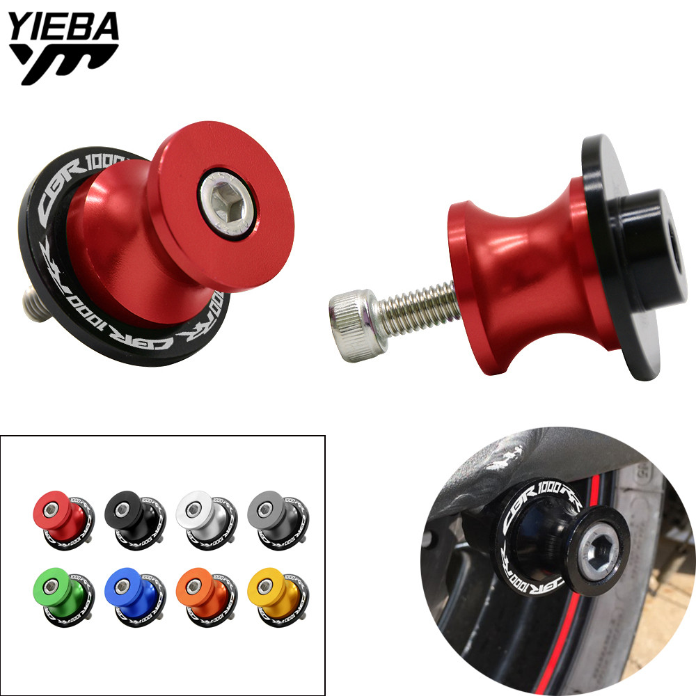 8 Colors Universal 8mm Aluminum Swingarm Spools Sliders Moto Parts Stand Screws for Honda CBR 1000RR CBR1000RR 2pcs universal motorcycle stand screws cnc swingarm swing sliders spools m6 m8 m10 for yamaha r3 honda crf 450 suzuki gn250