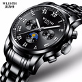 WLISTH Schwarz Uhr Mann Männer Handgelenk Uhren Mode Edelstahl Uhr Quarz Wasserdichte Authentische Sport Marke Uhr XF1339|Quarz-Uhren|   -