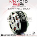 Tiger motor (T-motor) High Efficiency Brushless motor MN4010 370KV drone brushless motor