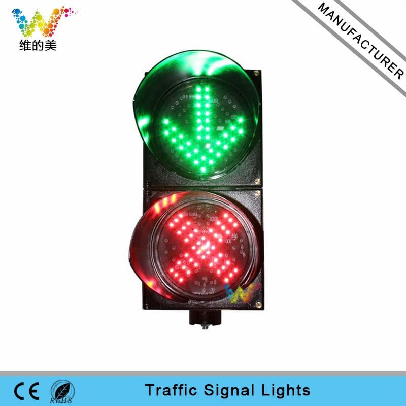Red Cross Green Arrow Car Washing Station Stop Go Signal Light 200mm PC Housing 110V 220V 2 Aspects