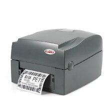untuk G530U Barcode Printer
