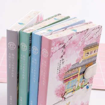A5 Japanese Creative Sakura Stationery Gift For Girls Cute