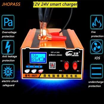 12V/24V LCD smart repair Motorcycle/Car lead battery charger for 6AH-200AH lead acid battery screenshot
