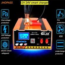 12 V/24 V LCD inteligente reparo Da Motocicleta/bateria de chumbo ácido carregador de bateria de Carro de chumbo para 6AH-200AH