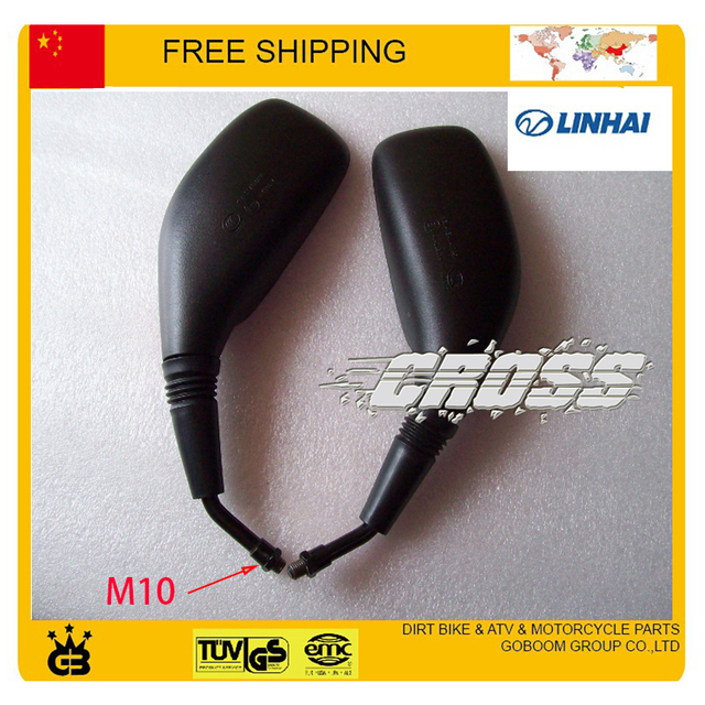 250cc 300cc  REARVIEW MIRROR left right linhai LH250 LH300 yp250 LH250T-B motorcycle atv accessories free shipping