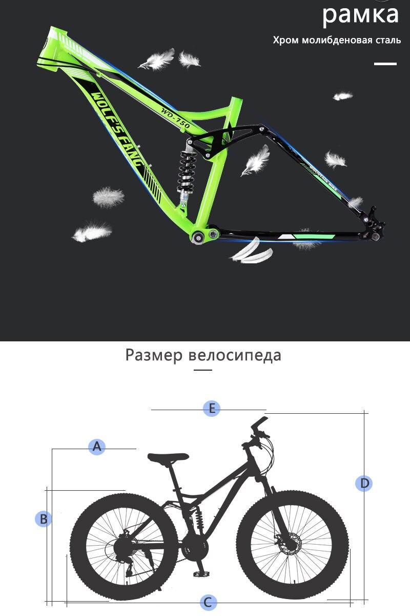 HTB13v8JSwHqK1RjSZFgq6y7JXXa4 wolf's fang mountain bike 7/21/24 speed bicycle 26x4.0 fat bike Spring Fork snow bikes road bike Man Mechanical Disc Brake