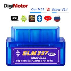 Image 1 - Real ELM327 V 1,5 ELM 327 Bluetooth OBD2 v1.5 Android coche escáner automotriz OBD 2 Auto OBDII de la herramienta de diagnóstico mejor V2.1