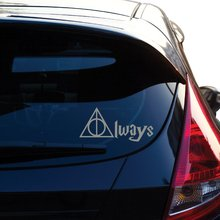 Always Harry Potter Decal Sticker for Car Window, Laptop, Motorcycle, Walls, Mirror and More....