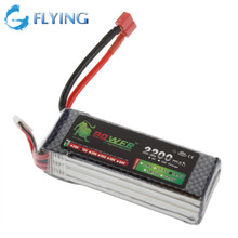 A+ Lithium-ion 14.8V 4S 2200mah 25C Lipo Battery Power for RC Helicopter 450 plane