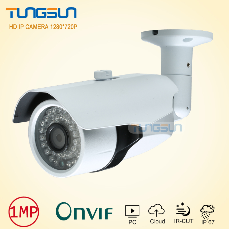 New Arrivals 720P 960P IP Camera CCTV 36 infrared Bullet Metal Waterproof Outdoor Network Onvif P2P Security Surveillance cctv camera housing metal cover case new ip66 outdoor use casing waterproof bullet for ip camera hot sale white color wistino