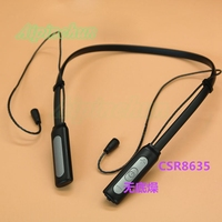 Aipinchun Comfortable Earphone Bluetooth 4.1 Cable with Volume Controller Replacement Headphone Cord for IE8 IE8i IE80
