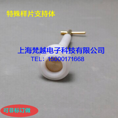 Sincere New Product! Special Sample Support A Wide Range Of Communication Custom Work Electrode Can Be Invoiced Always Buy Good