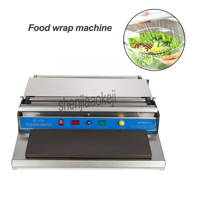 BX-450 alimentaire main emballage machine d'étanchéité supermarché légumes fruits Wrap film emballage machine presse 220 V 270 W