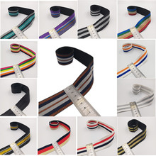 1M Elastic Bands 4cm Wide Grain Trousers Ribbon Waistband Colorful Stripe Rubber Band 40mm Webbing Bags Sewing Cloth