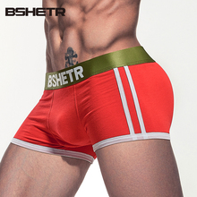 BSHETR Brand Hot Sale Boxers Shorts Panties Men Underwear Sexy Cueca Trunks Gay Male Cotton Briefs Man Underpants Boxer Soft