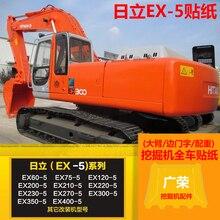 full  sticker Label FOR Excavator Hitachi EX60 120 200 230 270 300 350 400-5 digger parts