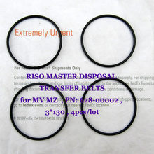 MV MZ Master Disposal Transfer Belts 628-00002 for riso GRAPH 4pcs/lot(China)
