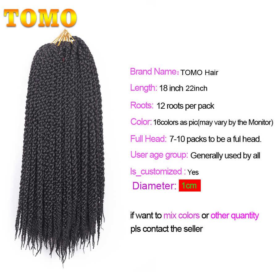 """TOMO 18 """"22"""" 3D кубические крученые крючки Омбре плетение волос Синтетические пряди для наращивания черный красный фиолетовый"""