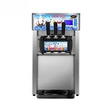 18л/ч taylor машина для мороженого 1200 Вт Таиланд машина для мороженого мягкая с фирменным компрессором