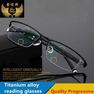 2017 New Men's Titanium Alloy Quality Progressive Reading Glasses Fashion Half Rim Classic Multifocal Prebyopia Glasses for Men