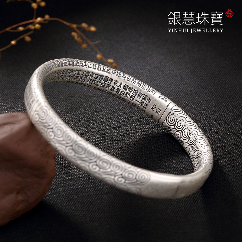 Fine Silver Buddhism By Sterling Silver Ways With Safe Protective Bracelet Wholesale
