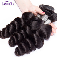 LeModa Brazilian Loose Wave Hair 3 Bundles Deal 100% Human hair Weave Bundles Natural Black 3PCS Remy Hair Weaviing extensions(China)