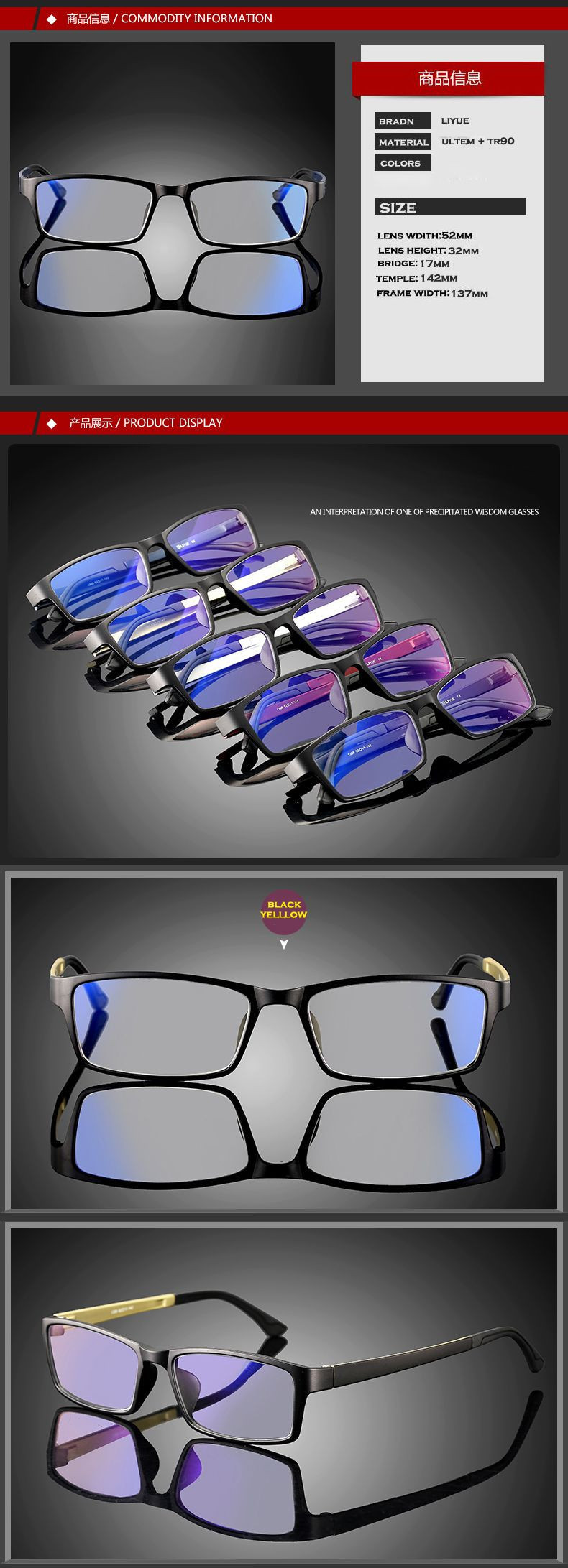 2b70d0337bba Computer Goggles women Anti blue ray Glasses men anti radiation ...