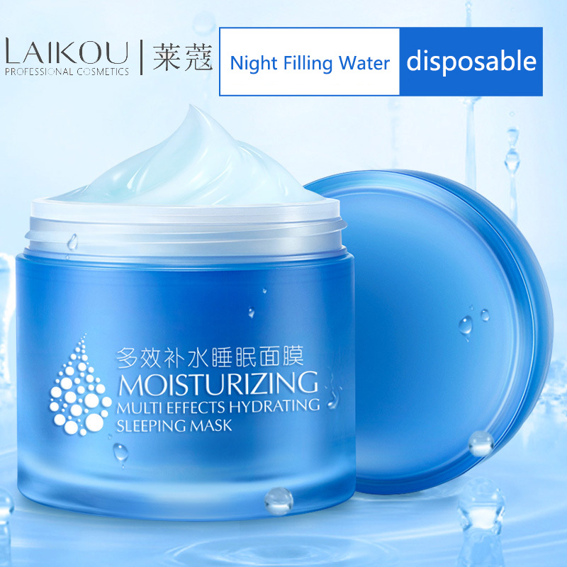 LAIKOU Mask Moisturizing Multi Effects Hydrating Sleeping Facial Mask Cream Hyaluronic Acid Anti-Aging Whitening Face Care