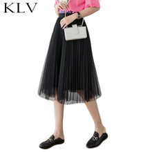 Womens High Waist Layered Mesh Pleated Knee Length A-Line Skirt Pleated Tulle Korean Plain Solid Color Fancy Casual Party недорого
