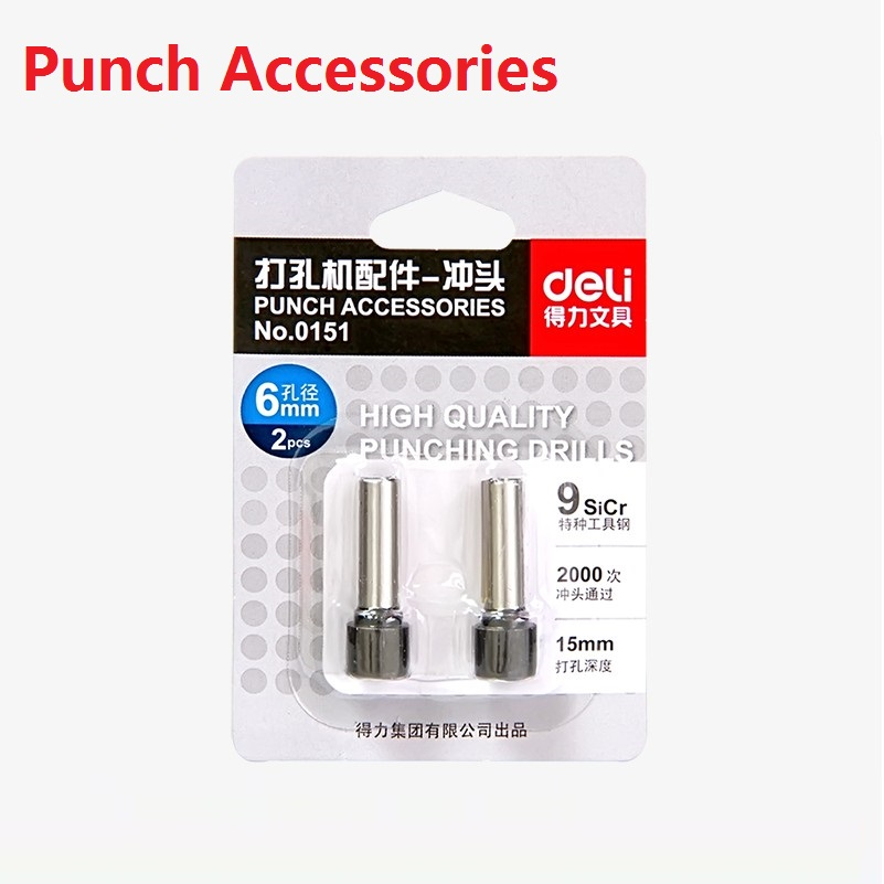 Hole Punch Accessories No.0151 For Heavy Duty Punch(#0150); No.0132 for #0130; No.0152 for #0130/#0150