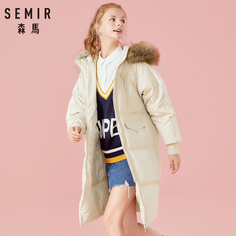 SEMIR winter jacket women hooded long parkas for winter   coat   women wadded jacket outerwear thicken   down   cotton-padded jacket