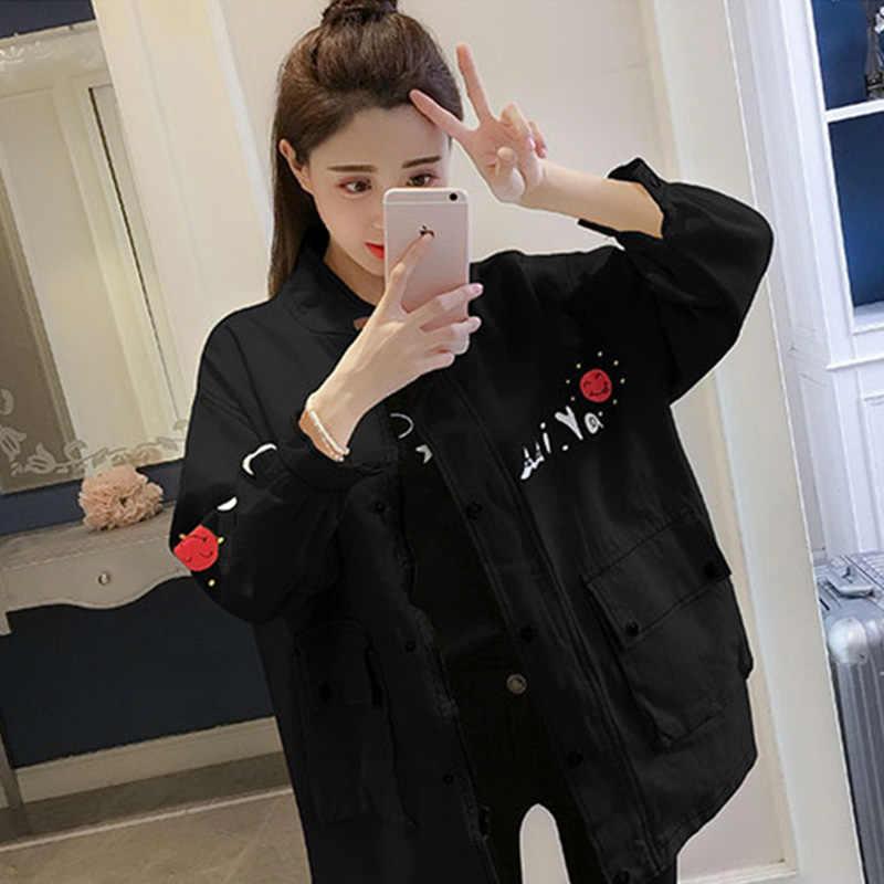 Женские осенние повседневные куртки дамы Цвет блок карман спереди воротник стойка с длинным рукавом Базовая куртка Пальто Верхняя одежда