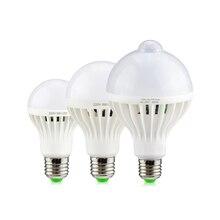 3W 5W 7W 9W 12W E27 220V żarówka LED inteligentny dźwięk/PIR czujnik ruchu lampka LED indukcyjna schody korytarz noc światło biały