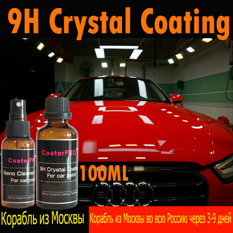CoaterPRO 9H Crystal Glass Coating Hydrophobic Nano Quartz Ceramic Auto Coating Anti scratch Liquid Coat DIY Made in Japan 100ml title=