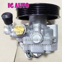 High Quality New Power Steering Pump ASSY For Subaru Legacy BE5 Model EJ206 Engine 1999+ Car Steering Pump все цены