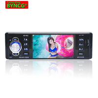 BYNCG 4016C 1 Din Car MP5 Player 4.1 HD Display Car Audio Video MP5 Player with FM USB SD AUX Ports Support Rear View Camera