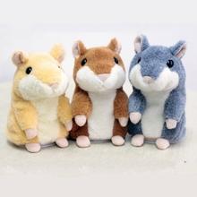New Lovely Talking Toy Hamster Plush Toy Sound Record Speaking Hamster Talking Toys For Children