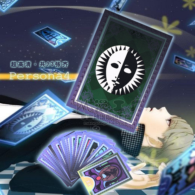 23pcs/card Anime Games Persona 4 Arena Ultimax Tarot Cards Cosplay Game collection children for toys gift SO0