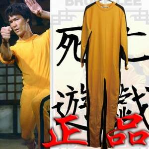Bruce Lee Classic Yellow Kung Fu Uniforms Cosplay JKD Jeet Kune Do Death  Game nunchaku Bruce Costume