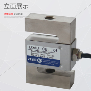 Image 5 - H3 C3 500KG 3B ZEMIC เครื่องชั่งน้ำหนัก s   Type แรงดึงเซ็นเซอร์โหลดเซลล์ 50 กก. 100 กก. 200 กก. 500 กก