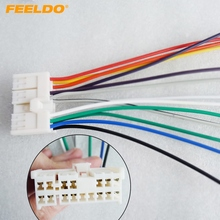 Car Audio Stereo Wiring Harness Adapter Plug For Hyundai KIA 01 05 Factory OEM Radio CD_220x220 compare prices on hyundai radio harness online shopping buy low hyundai elantra stereo wiring harness at crackthecode.co
