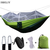 lightweight outdoor anti rollover hanging mosquito net hammock Garden wildcamping parachute fabric Swing Hanging chair Adult Kid