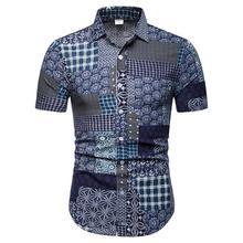 Summer Shirt Male Hawaiian Mens clothing Ethnic style Camisa masculina Flower stitching Short Sleeve Men Blouse Slim