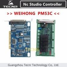 PM53C ncstudio контроллер 3 оси оригинальный weihong система управления для ЧПУ