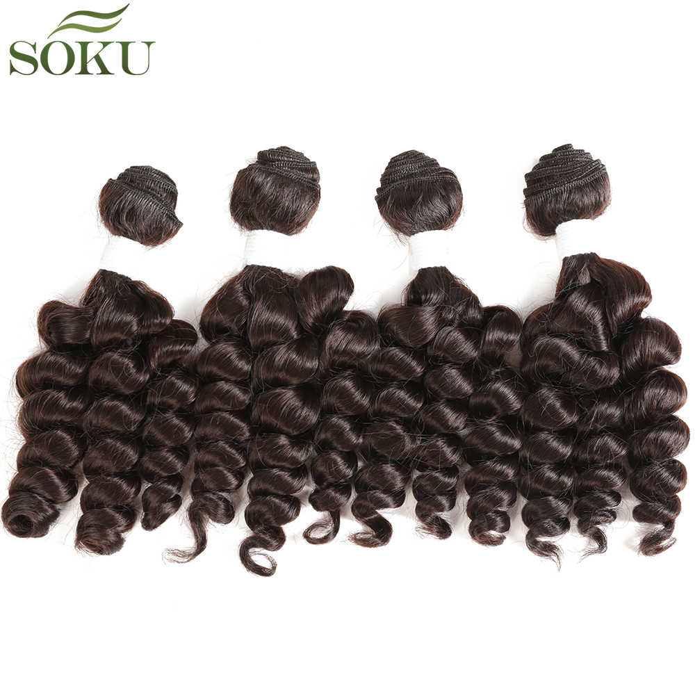 SOKU Synthetic Hair Weave Bundles Brown Funmi Curly 4 Bundles One Pack For Full Head High Temperature Fiber Hair Extensions